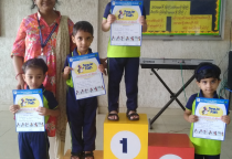 English Recitation Competition-Nursery