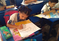 Drawing Competition (Grade II)