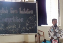 English Poem Recitation Competition(Grade I)